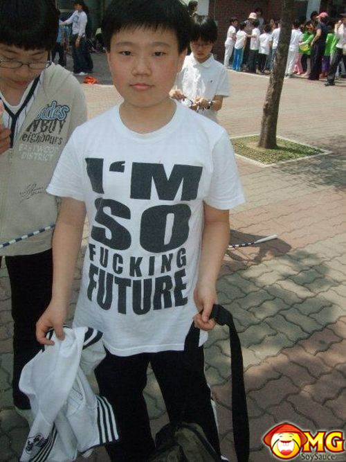 im-so-fucking-future-funny-asian-t-shirt