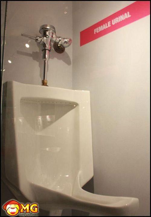 random-female-urinal-funny
