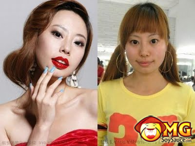 asian_girls_with_makeup_05
