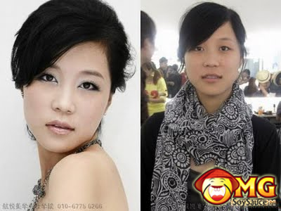 asian_girls_with_makeup_06