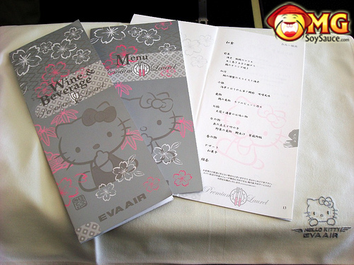 3-hello-kitty-airlines-air1