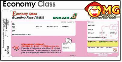 9-hello-kitty-airlines-air1