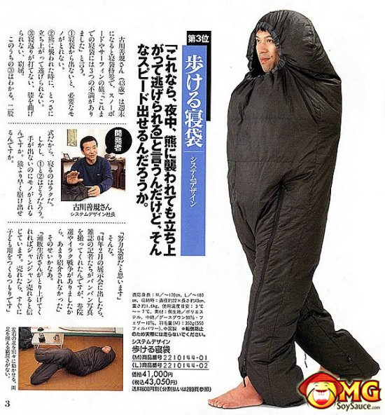 funny-japanese-snuggie