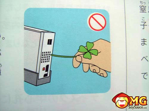11-funny-japanese-wii-safety