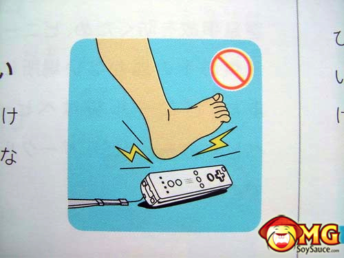 15-funny-japanese-wii-safety