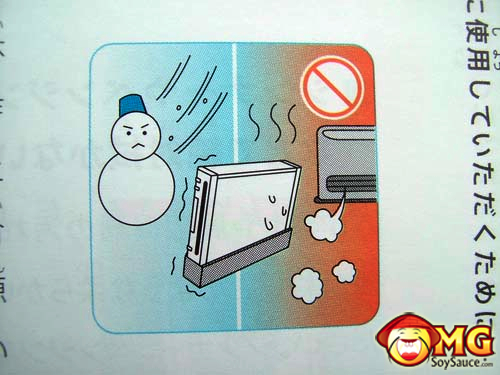 19-funny-japanese-wii-safety