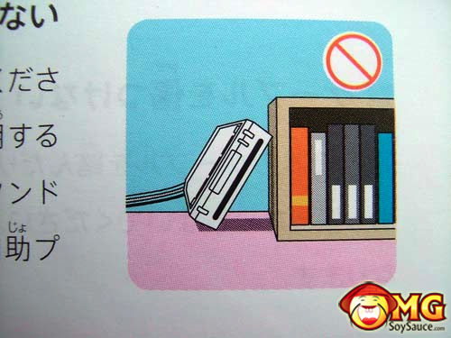 20-funny-japanese-wii-safety