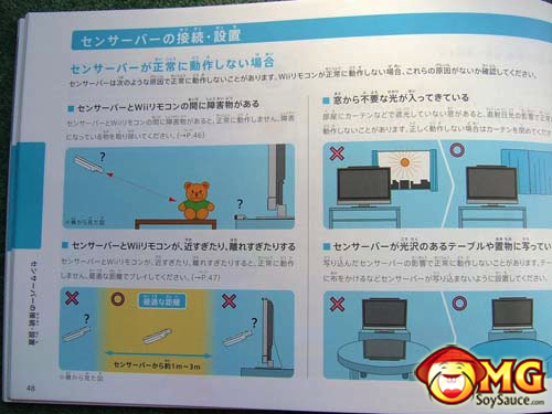22-funny-japanese-wii-safety