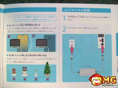 funny japanese nintendo wii safety manual rh omgsoysauce com Nintendo Wii Manual English nintendo wii operating manual