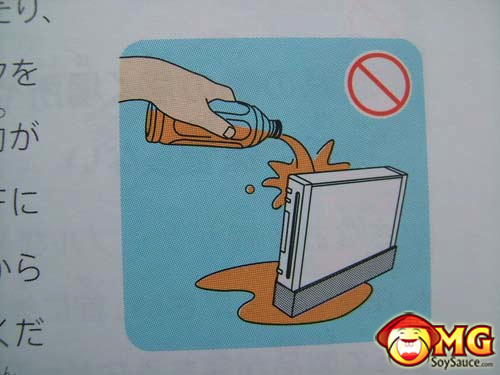 5-funny-japanese-wii-safety