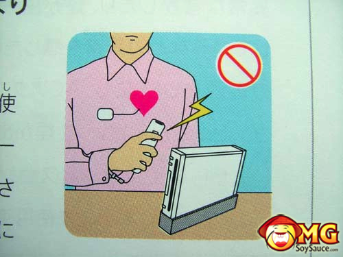 7-funny-japanese-wii-safety