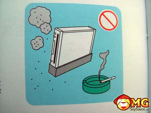 8-funny-japanese-wii-safety