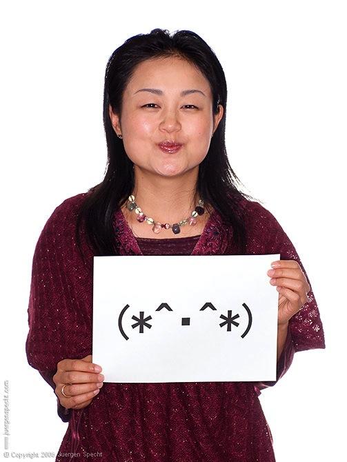 Interpretación de los emoticones japoneses 10-funny-emoticons-japanese-kaomoji