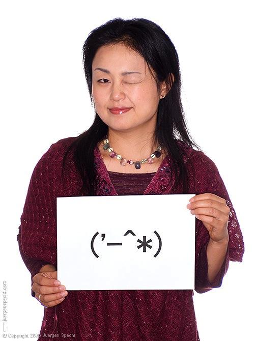 Interpretación de los emoticones japoneses 24-funny-emoticons-japanese-kaomoji