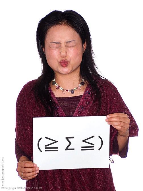 Interpretación de los emoticones japoneses 26-funny-emoticons-japanese-kaomoji