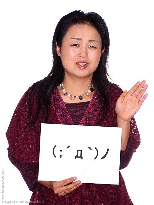 Interpretación de los emoticones japoneses 27-funny-emoticons-japanese-kaomoji