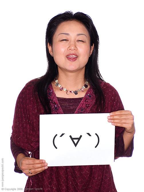 Interpretación de los emoticones japoneses 4-funny-emoticons-japanese-kaomoji