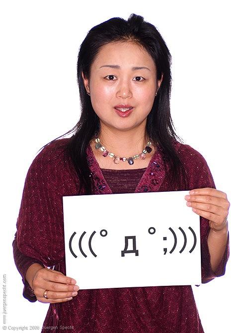 Interpretación de los emoticones japoneses 7-funny-emoticons-japanese-kaomoji