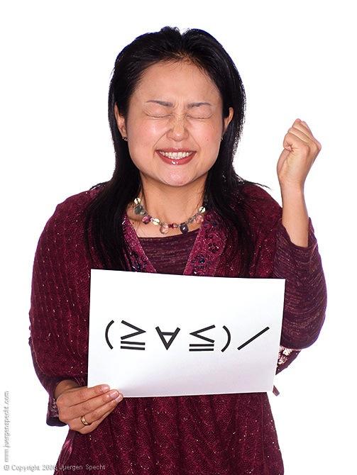 Interpretación de los emoticones japoneses 8-funny-emoticons-japanese-kaomoji