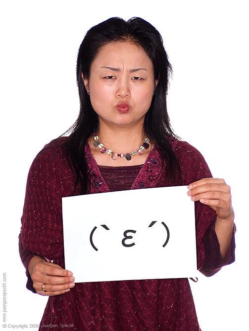Interpretación de los emoticones japoneses 9-funny-emoticons-japanese-kaomoji