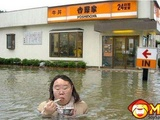 Hungry Asian Lady Vs Flood