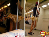 WTF On The Subway