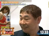 Hilarious Japanese Staring Contest